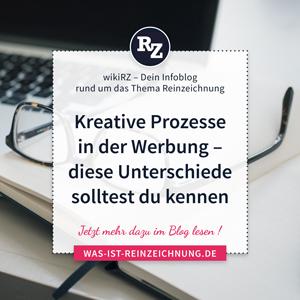 wikiRZ Blog Reinzeichnung Abgrenzung zu Druckvorstufe und Lithografie
